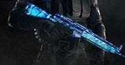 Cobalt weapon skin